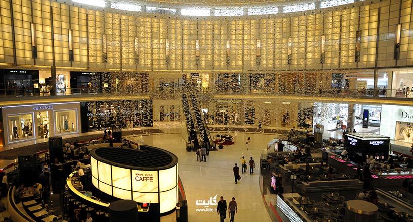 راهنمای خرید در امارات | معرفی بهترین مراکز خرید امارات