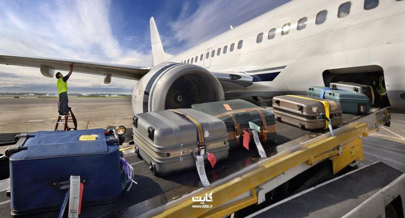 قوانین گمرکی ترکیه + قوانین فرودگاههای ترکیه آپدیت 2020