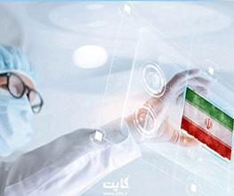 مجوز IPD چیست؟ آشنایی با IPD  برای اخذ ویزای درمان ایران