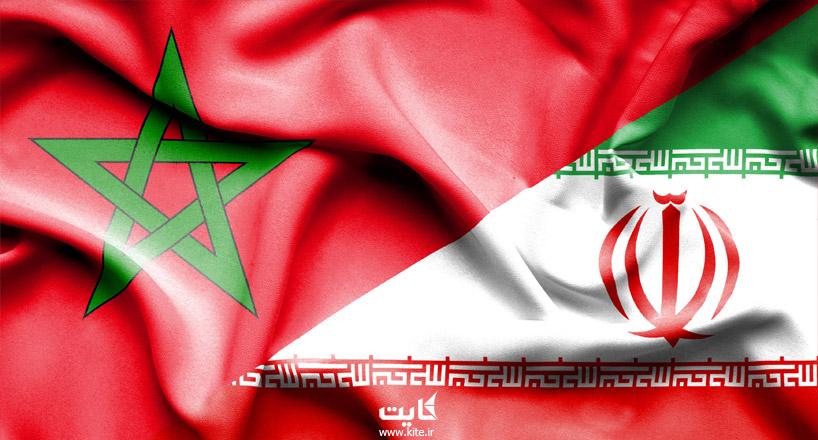 سفر به مراکش | آیا ایرانیها میتوانند به مراکش سفر کنند؟