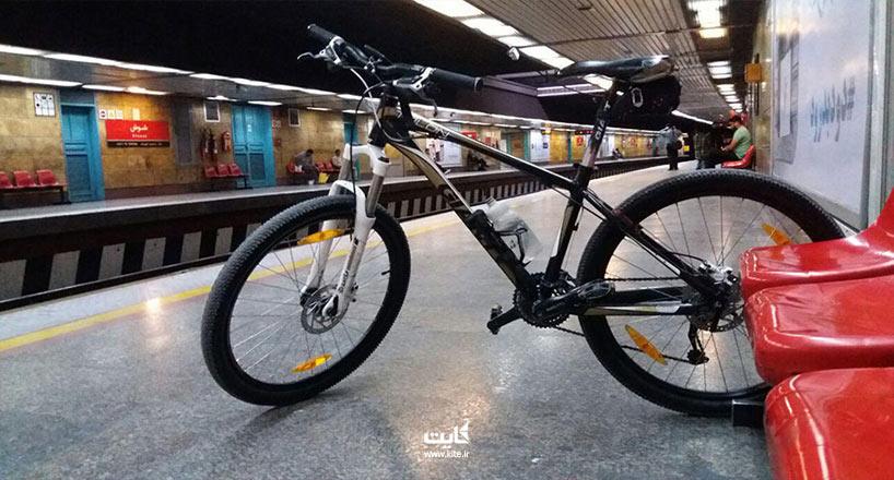 بردن دوچرخه به مترو  راهنمای همراه بردن دوچرخه به مترو ایران