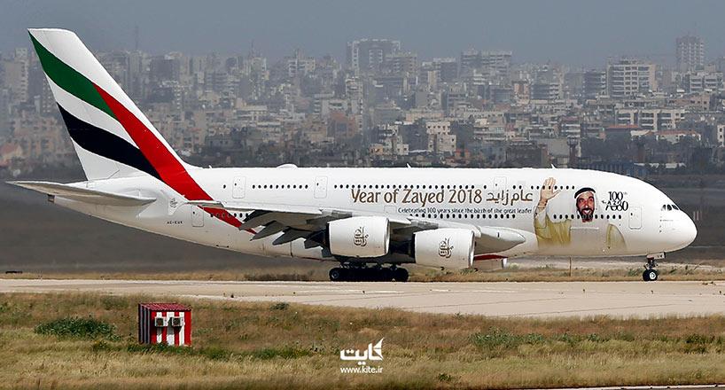 هواپیمایی امارات| معرفی کامل شرکت هواپیمایی امارات