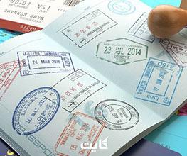ویزای آذربایجان | راهنمای گرفتن ویزای باکو برای ایرانیان