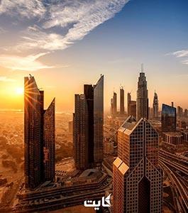 ویزای تحصیلی دبی | چگونه ویزای تحصیلی امارات بگیریم