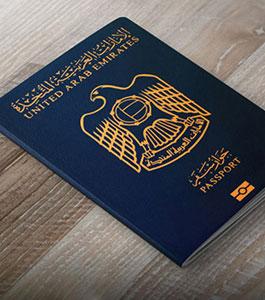 ویزای تلنت دبی |  مدارک و شرایط جدید ویزای نخبگان امارات