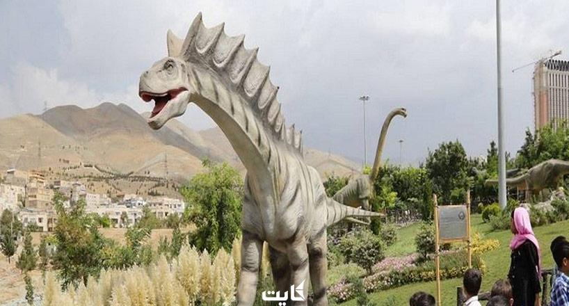 راهنمای سفر به پارک ژوراسیک تهران   آدرس + جاذبههای گردشگری