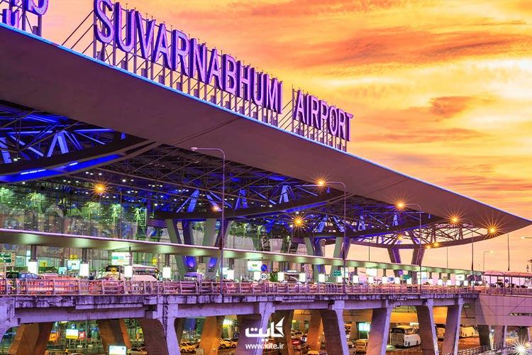 همه چیز در مورد فرودگاه بانکوک