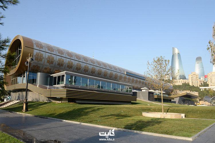 موزه ملی فرش آذربایجان در باکو