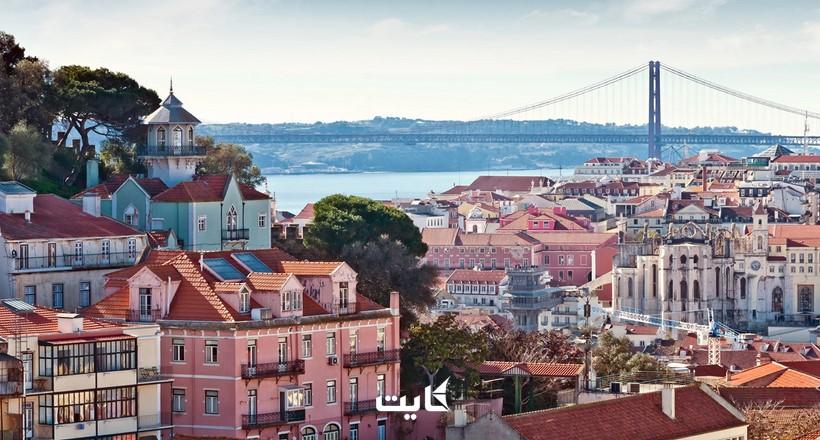 سفر به لیسبون پرتغال   راهنمای سفر + شرایط ویزا + هزینه ها