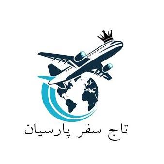 تاج سفر پارسیان
