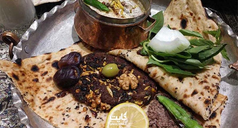 بهترین بریونیهای اصفهان