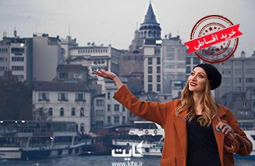 تور استانبول 4 روزه