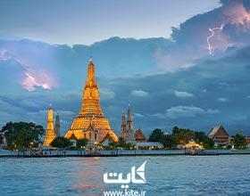 بلیط هواپیما بانکوک