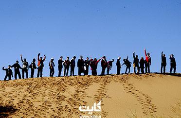 تور 2.5 روزه کویر مصر(پیام توسعه صبا)