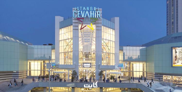 تور استانبول ویژه بلک فرایدی 2020