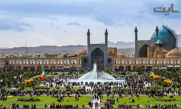 تور اصفهان 4