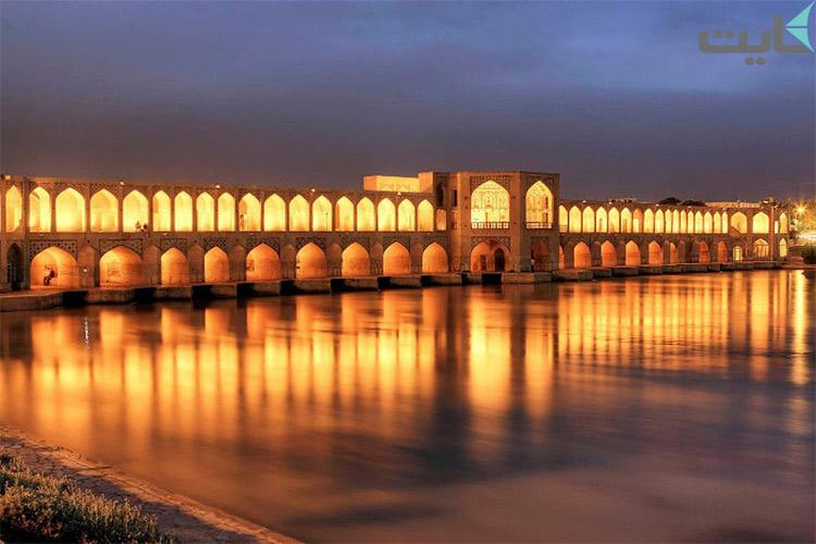 تور اصفهان 3
